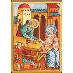 La Sagrada Familia en Nazaret (Montage plat)