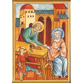 La Sainte Famille à Nazareth (Montage plat)