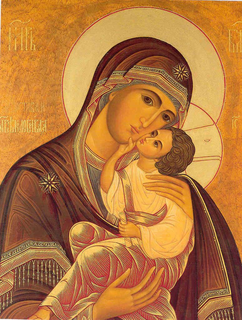 Très Vente achat d'icônes religieuses : Vierge qui aime les hommes (Réf  MD31