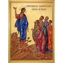 Le précepte de l'Evangélisation