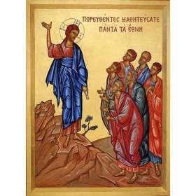 The precept of the Evangelization