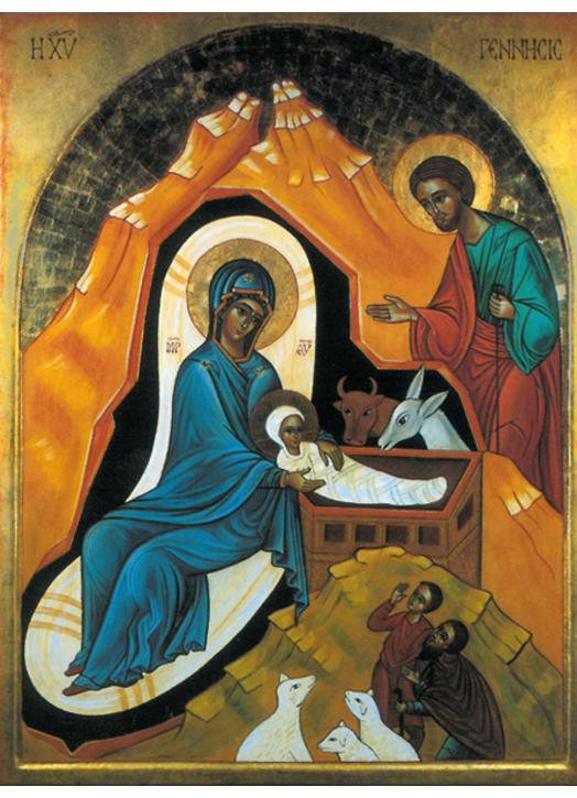 icono del Nacimiento de Cristo El Salvador - Venta de iconos religiosos -  Tienda cristiana