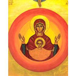 La Virgen de la Santísima Trinidad (M)