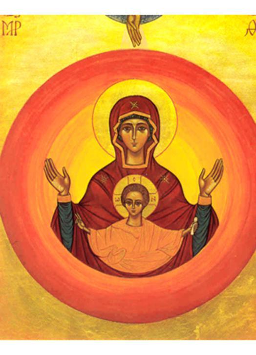 Vierge de la Trinité (M)