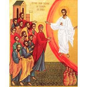 Icono del Corazón Divino (PL, TG)