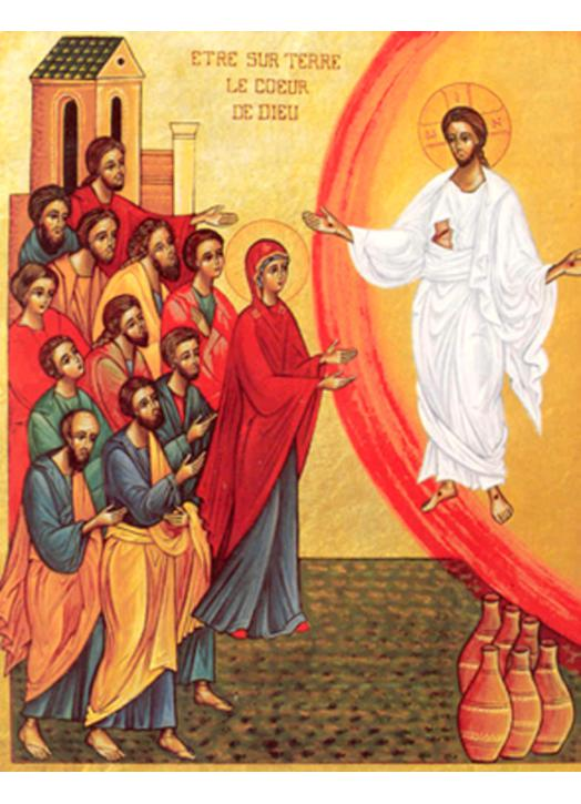 Icon of the Heart of God (PL, TG)