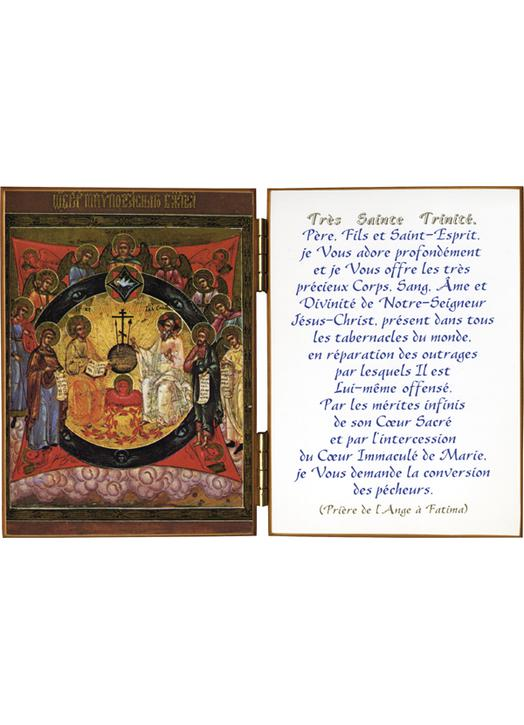 Trinité selon l'Ancien Testament