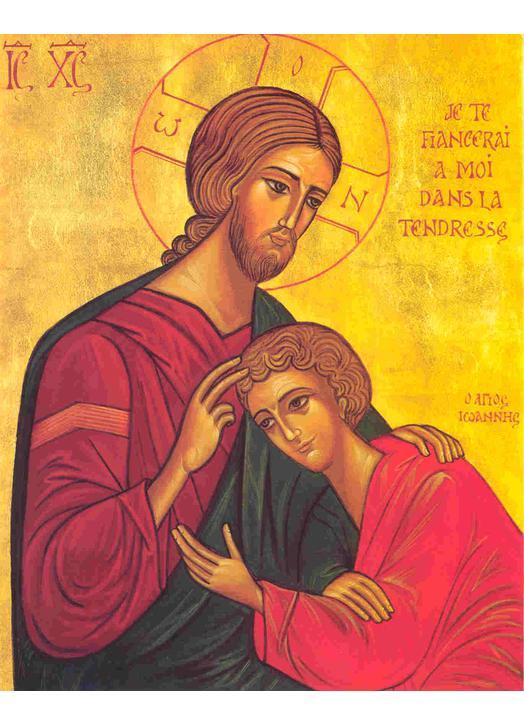 Icône religieuse : Le Christ et St Jean