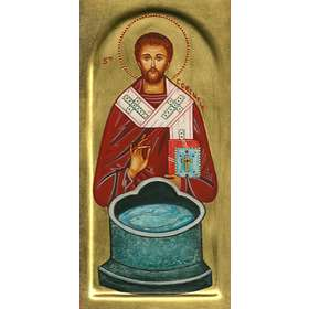 Icône de saint Corentin