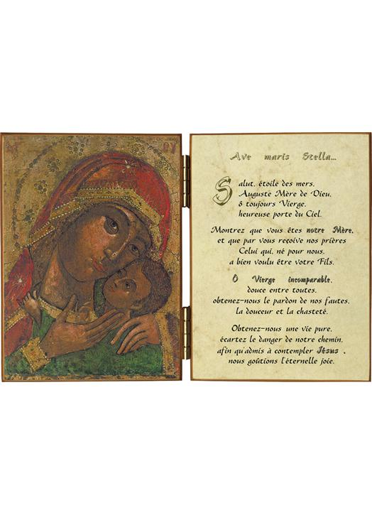 Vierge de Korsum