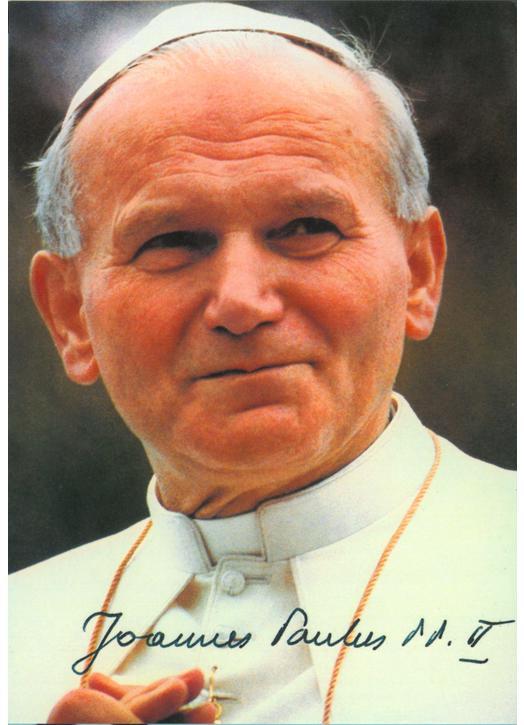 Icône de saint Jean-Paul II