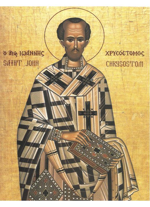 Icône de saint Jean Chrysostome