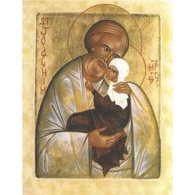 Icône de saint Joachim avec la sainte Vierge