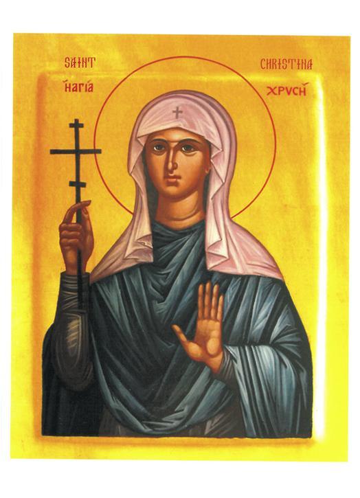Icône de sainte Christine
