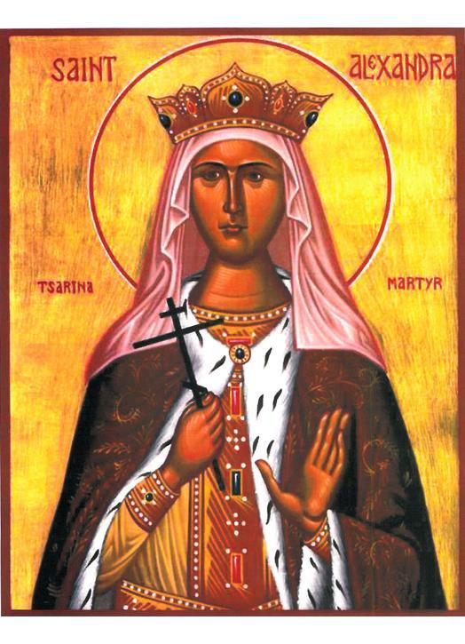Icon of Saint Alexandra