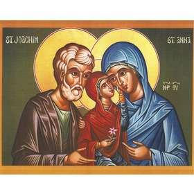 Icon santos Joaquín y Ana con la Virgen