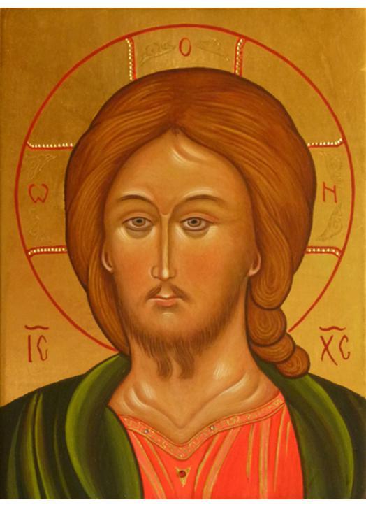 Icono de Cristo el Salvador