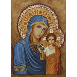 Icono de la Virgen de Sofanía