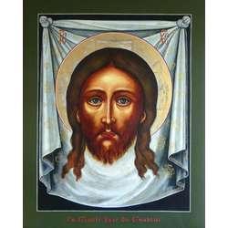Icône de la sainte Face
