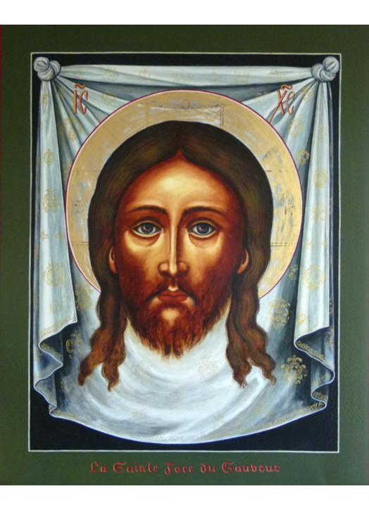 Icon of the Holy Face