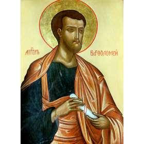 Icône de saint Barthélémy