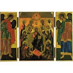 La Déesis et les Saints