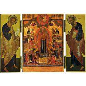 La Vierge consolatrice
