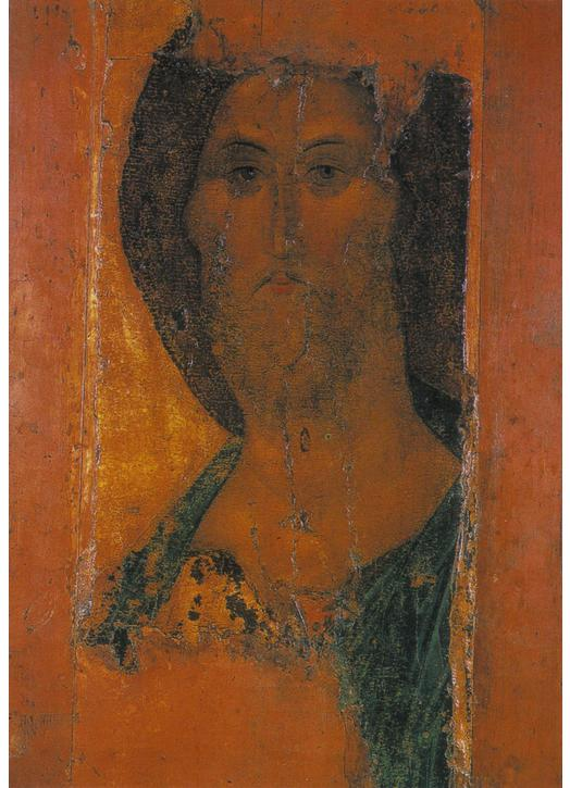 Icon of Christ (M)