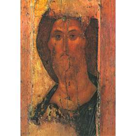 Icon of Christ (TG)