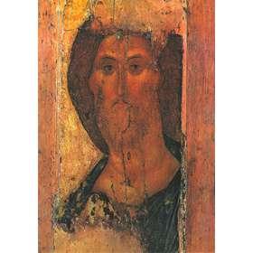 Icône du Christ (TG)