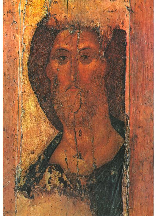 Icon of Christ (TG)