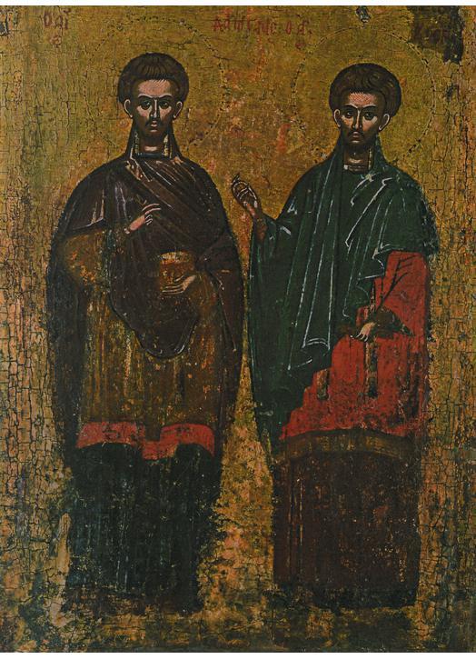 Saint Cosmos and Saint Damian