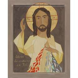 Icono de Jesucristo