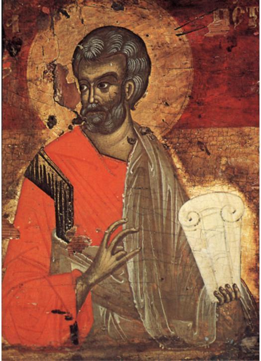 Icône religieuse : Saint Pierre Apôtre