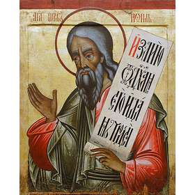 Icon of the The Holy Prophet Joel