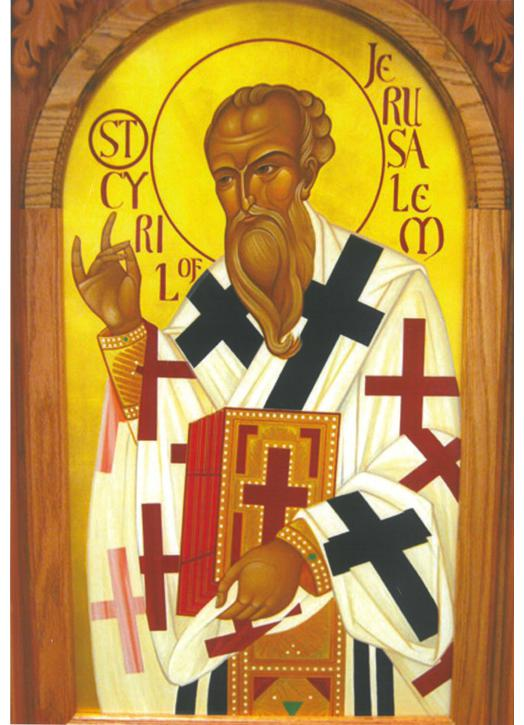 Icon of Cyril  of Alexandria