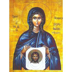 Icon of Saint Veronica