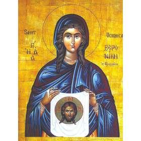Icône de Sainte Véronique