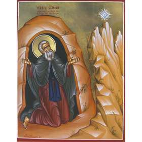 Icon of Saint Simon, le Myroblite