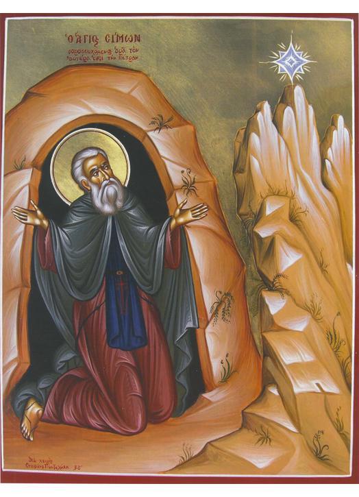 Icon of Saint Simon, le Myroblite