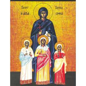 Icon of Saint Sophia