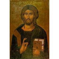 Cristo Salvador (M, G)