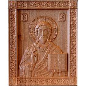 Bas-relief du Christ Sauveur