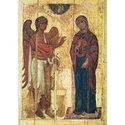 Annunciation (G)