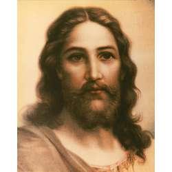 Icono de Jesús, nuestro Salvador