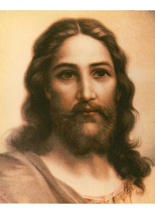 The Ongoing Mystery of Jesus's Face