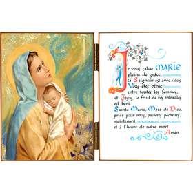 """Vierge à l'Enfant avec le """"Je Vous salue, Marie"""""""