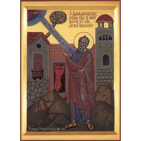 Icono de La vocación de Abraham