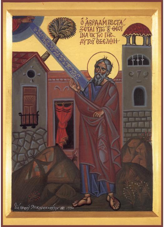 Icône de La Vocation d'Abraham