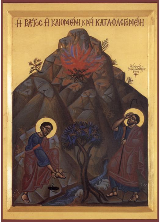 Icoon van Mozes en de brandende struik